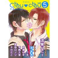 Chouchou vol.05