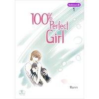 100%PerfectGirl【Webtoon版】