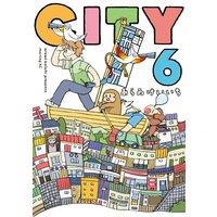 CITY 6巻