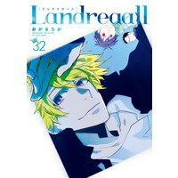 Landreaall 32【イラスト特典付】