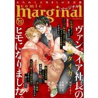 comic marginal 22