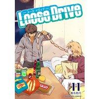 Loose Drive11