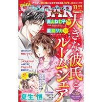 miniSUGAR Vol.59(2018年11月号)