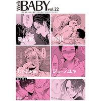 Web BABY vol.22