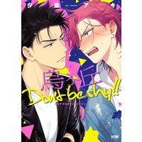 烏ヶ丘Don't be shy!!【電子単行本】【Renta!限定ペーパー付】