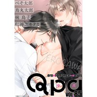 Qpa vol.85〜エロカワ