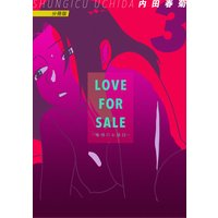 LOVE FOR SALE 〜俺様のお値段〜 分冊版3