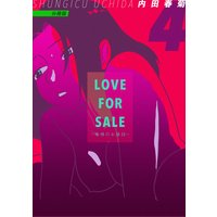 LOVE FOR SALE 〜俺様のお値段〜 分冊版4
