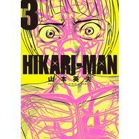 HIKARI‐MAN 3
