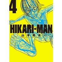 HIKARIーMAN 4