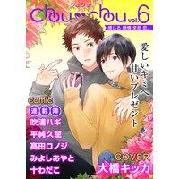 Chouchou vol.06