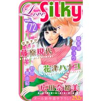 Love Silky Vol.72