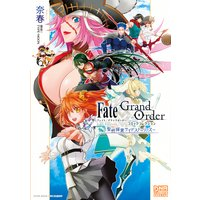 Fate/Grand Order コミックコレクション 〜聖杯探索サイドストーリーズ〜