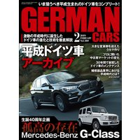 GERMAN CARS【ジャーマンカーズ】2019年02月号