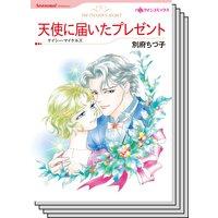 ハーレクインコミックス セット 2019年 vol.1