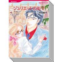 ハーレクインコミックス セット 2019年 vol.6