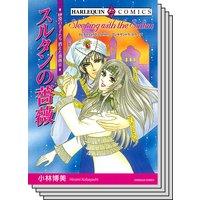 ハーレクインコミックス セット 2019年 vol.25
