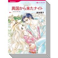 ハーレクインコミックス セット 2019年 vol.68