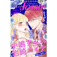 Love Jossie Vol.40