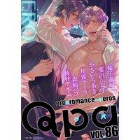 Qpa vol.86〜エロ