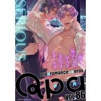 Qpa vol.86〜シリアス