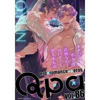 Qpa vol.86〜キュン