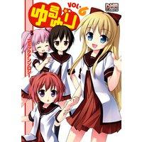 ゆるゆり コミックアンソロジー VOL.6