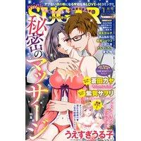 miniSUGAR Vol.60(2019年1月号)