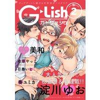 G−Lish2019年2月号