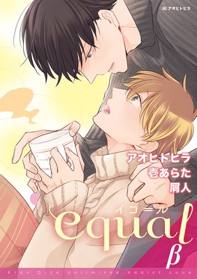 equal vol.27β