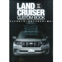 LAND CRUISER CUSTOM BOOK 2017−2018