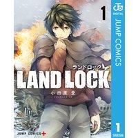 LAND LOCK