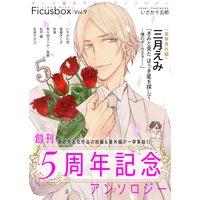 Ficus box 9