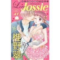 Love Jossie Vol.41