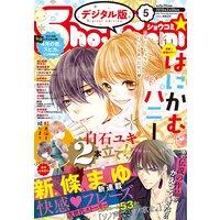 Sho‐Comi 2019年5号(2019年2月5日発売)