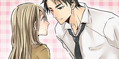 【タテコミ】25歳の女子高生〜子供には教えられないことシてやるよ_サムネイル