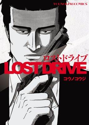 LOST DRIVE