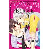 コーヒー&バニラ black 1