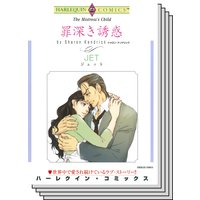 ハーレクインコミックス セット 2019年 vol.89
