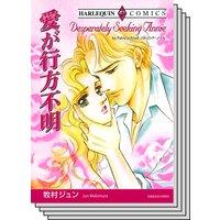 ハーレクインコミックス セット 2019年 vol.95