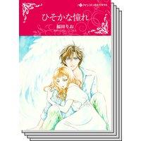 ハーレクインコミックス セット 2019年 vol.107