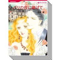 ハーレクインコミックス セット 2019年 vol.114
