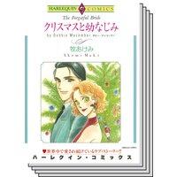 ハーレクインコミックス セット 2019年 vol.125
