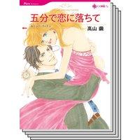 ハーレクインコミックス セット 2019年 vol.144