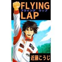 FLYING LAP