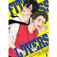 FITNESS LOVERS(1)