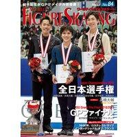 ワールド・フィギュアスケート No.84