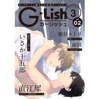 G−Lish2019年3月号 Vol.2