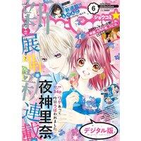 Sho‐Comi 2019年6号(2019年2月20日発売)