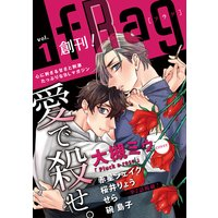 fRag vol.1